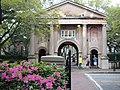 College of Charleston South Carolina - panoramio - Chanilim714.jpg
