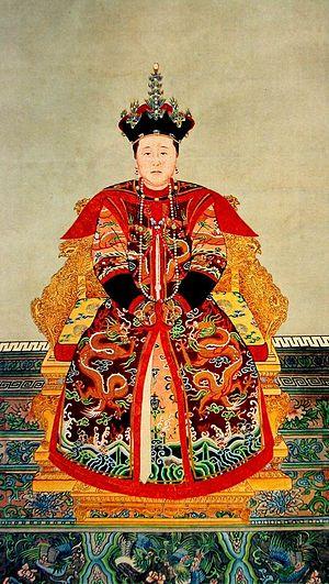 Empress Dowager Xiaozhuang - Image: Consort Zhuang