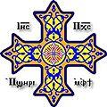CopticCross.jpg