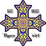 Risultati immagini per croce copta
