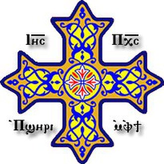 Christianity in the 5th century - The Coptic Cross