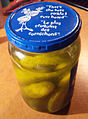 Cornichons Vlasic Pickles 2.jpg