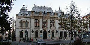 English: Craiova - The City Hall