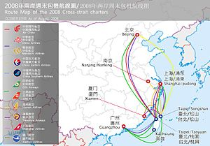 Cross-Strait charter - Route Map of the weekend Cross-strait charter, for flights as of August, 2008.