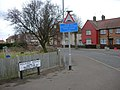 Crow Hill Housing Estate, Irthlingborough - geograph.org.uk - 143802.jpg