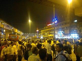 Kalyan - Image: Crowd outside Kalyan Junction