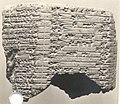 Cuneiform prism- inscription of Esarhaddon MET ME86 11 278.jpg