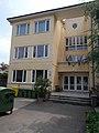 Czimra Gyula Elementary School, entrance, 2016 Rákoshegy.jpg