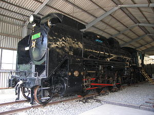 History of rail transport in Japan - D51, debuted in 1936, is the most mass-produced steam locomotive in Japan with 1,115 units.