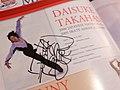 Daisuke Takahashi (271116539).jpg