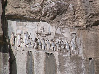 Ahura Mazda - The Behistun Inscription contains many references to Ahura Mazda.
