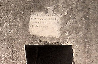 Dasharatha Maurya - Image: Dasaratha Maurya inscription on entrance of Gopika cave
