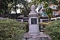 David Hare's Tomb 04.jpg