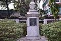 David Hare's Tomb in Kolkata.jpg