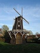 De Lelie - Aalten - 2005.JPG