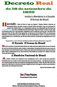 Escudo Del Brasil Wikipedia La Enciclopedia Libre