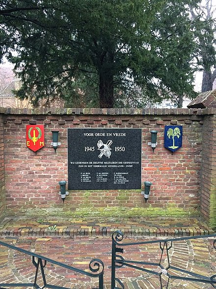 Memorial to Dutch losses in the war at the Prinsenhof in Delft Delft memorial Indonesian war.jpg