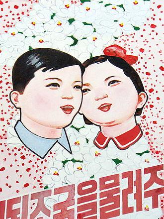 Propaganda in North Korea - North Korean propaganda poster promoting Korean reunification