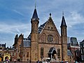 Den Haag Binnenhof Ridderzaal 4.jpg