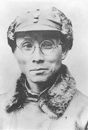 Deng Zihui - Deng during 1940s