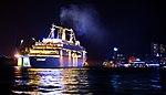 Deutschland (ship, 1998) 001.jpg