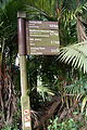 Directional signpost at entrance to Central Catchment Nature Reserve near Sime Road, Singapore - 20130728.JPG