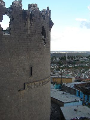Artuqids - City walls of Diyarbakır.