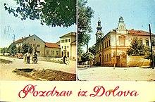Dolovo Panchevo Vikipediјa Slobodna Enciklopediјa