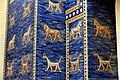 Dragon and bulls of the the Ishtar Gate of Babylon, Iraq, colored glazed and molded bricks, 6th century BCE. Pergamon Museum.jpg