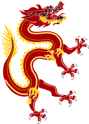 English: My derivative version of File:Dragon ...