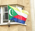 Drapeau Comores ambassade Paris.jpg