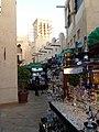 Dubai - Souk Madinat Jumeirah - panoramio.jpg