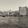 Dubai Old Souq Marine.jpg