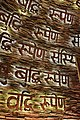 Durga Puja Pandal Interior Lettering - Chetla Agrani Club - Kolkata 2017-09-26 4363.JPG