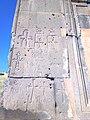 Dzagavank (cross in wall) (16).jpg