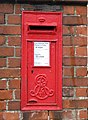 E VII R Postbox, Queen's Avenue - geograph.org.uk - 1048738.jpg
