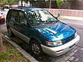 Eagle Summit Blue Wagon DC-2.jpg