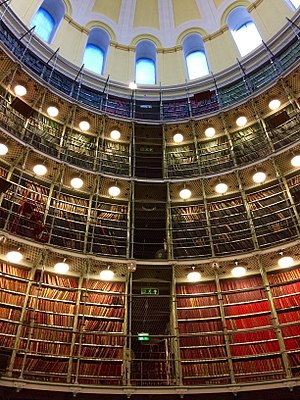 National Archives of Scotland - Circular Record Hall, General Register Office