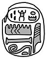 Egyptian - Stylized Scarab with Cartouche of Thutmosis IV (1397-1388 BC) - Walters 4211 - Impression.jpg