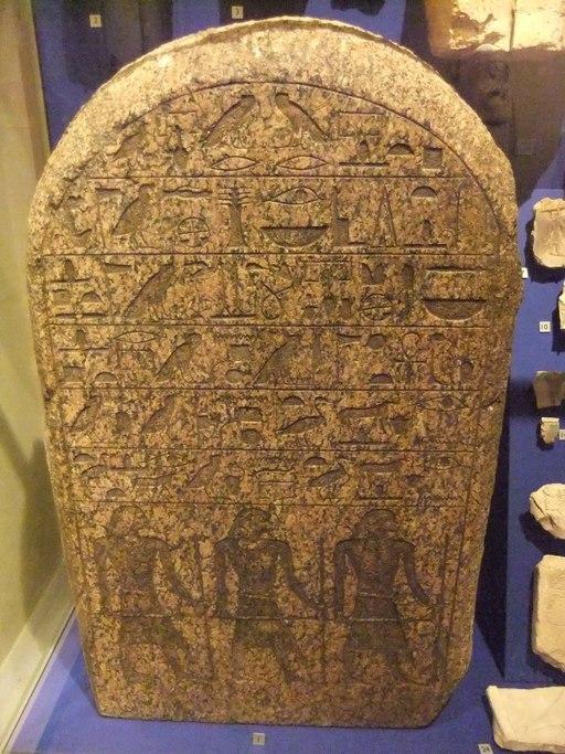Egyptian stela of Hetep and Khnumu, World Museum Liverpool