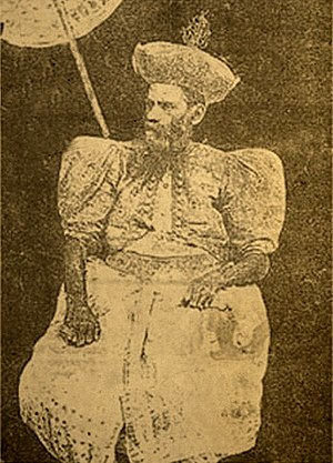 Appuhamy - Ehelepola Maha Nilame was a Appuhamy for HM at the beginning of his career.