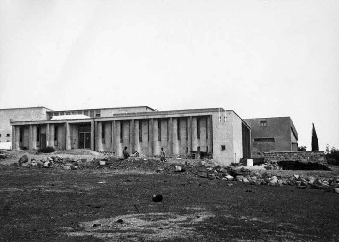 Ein Harod Museum facade in late 1950s
