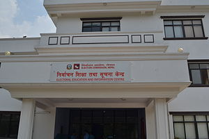 Election Commission, Nepal - Election Commission Central Secretariat at Kantipath, Kathmandu