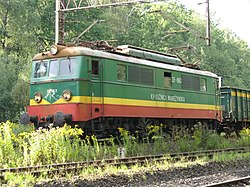 Electric locomotive 3E-063.jpg