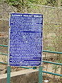 Elephanta Rock-cut Temples Sign.jpg