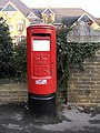 Elizabeth II Pillar Box, outside Broxbourne Civic Offices - geograph.org.uk - 708662.jpg