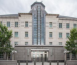 Embassy of the United States of America (14786429593).jpg