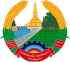 Emblem of Laos.svg