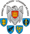 Emblem of the Lithuanian Air Force.png