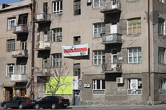 Corruption in Armenia - Northern Avenue residents protest the proposed demolition of their building through signs and posters, 2011.